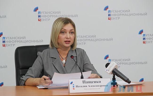 """""""Міністр """"ЛНР"""" купила квартиру під Києвом і відправила дочку на навчання в Європу"""