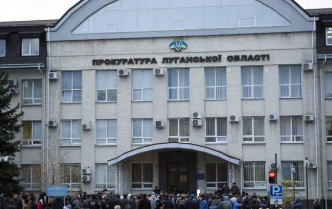 В Луганской обл. выявлен факт финансирования терроризма