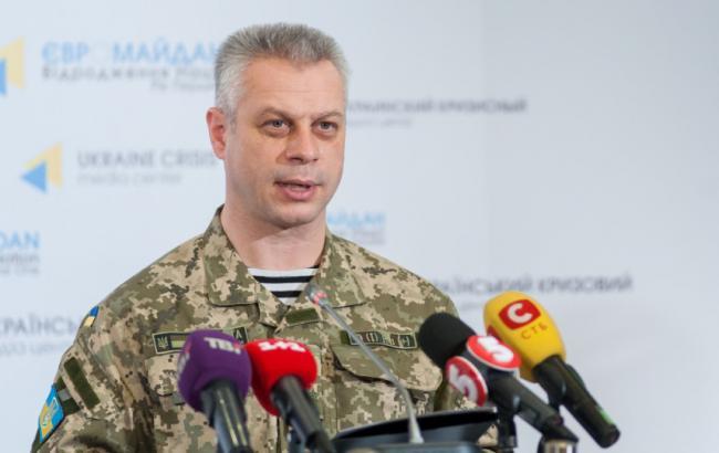 Фото: представитель президента Украины по вопросам АТО Андрей Лысенко