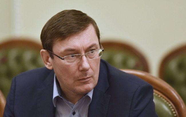 Фото: Луценко заявив, що НАБУ прослуховувало весь департамент ГПУ