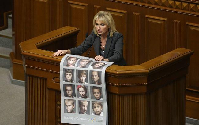 Фото: Ірина Луценко (прес-служба)
