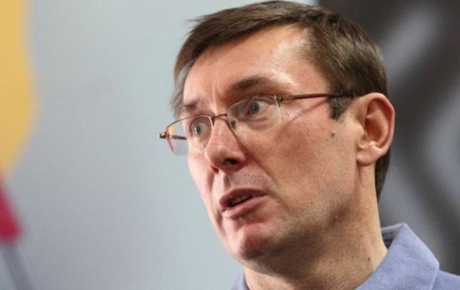 Луценко ініціює скорочення терміну зняття депутатської недоторканності