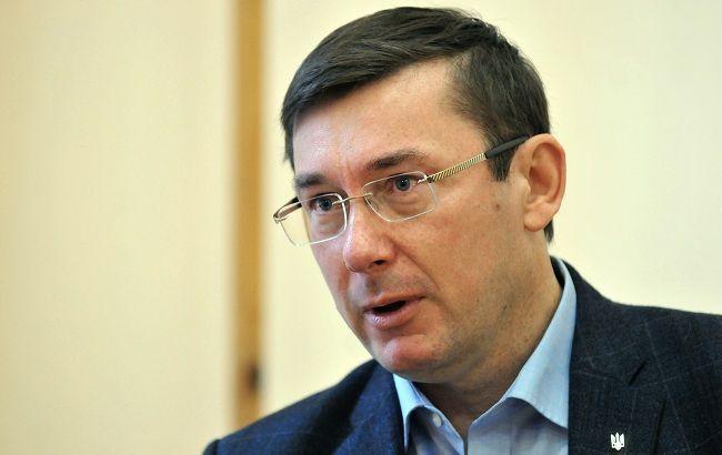Луценко передав справи екс-ставлеників Януковича у військову прокуратуру