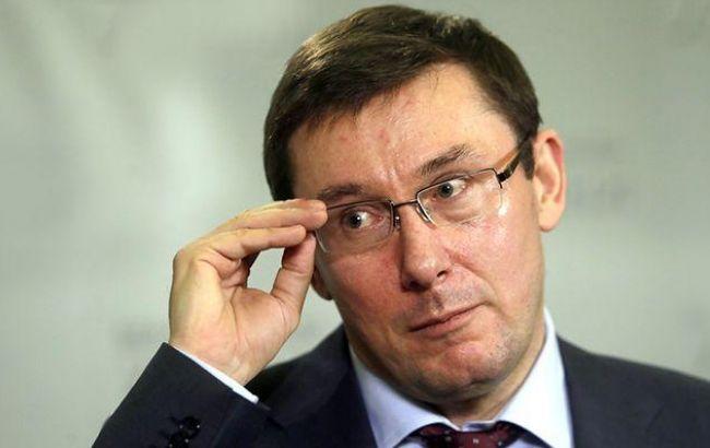 Луценко намерен лично контролировать прокуратуру Киева, Одессы и Львова