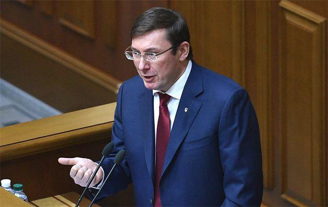 Луценко розповів, скільком корупціонерам винесли обвинувальний вирок