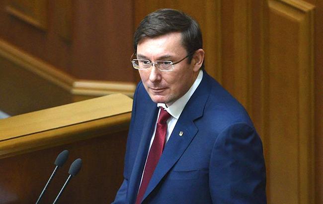 Луценко заявив про спецконфіскацію 200 млн доларів