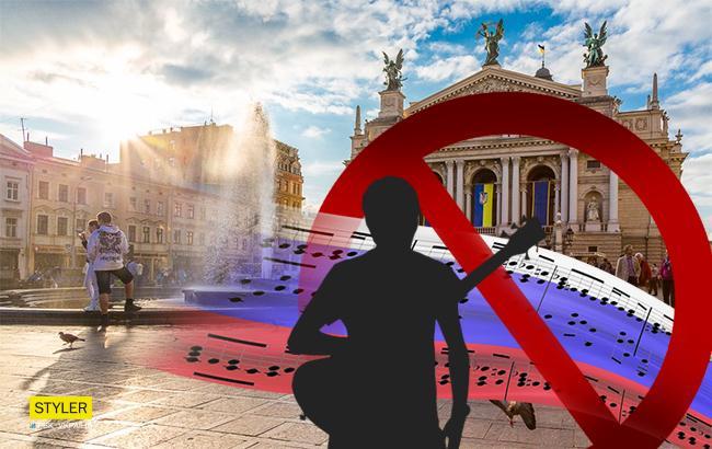 У Львівській області хочуть заборонити російську музику