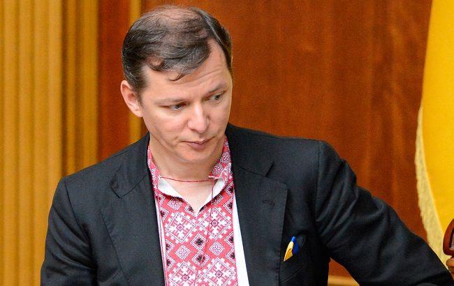 Ляшко: коаліцію створять БПП, НФ і позафракційні депутати