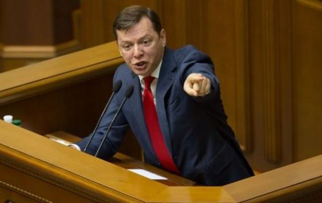 Ляшко: Порошенко грозил мне тюрьмой, вКиеве будет новый Майдан