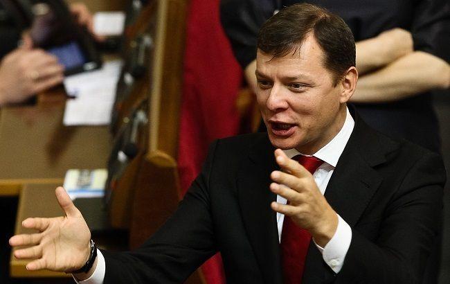 Коаліція домовилася відмовитися від блоків в законі про місцеві вибори, - Ляшко