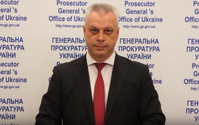 Прокуратура за неделю разоблачила 24 факта взяточничества, - ГПУ