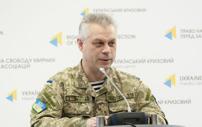 В зоні АТО загинули 5 українських військових, ще 4 отримали поранення, - Лисенко