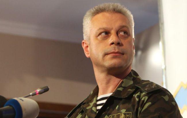 Лысенко заявил о возврате отведенного вооружения сил АТО в случае обострения ситуации