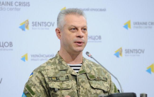Фото: Лысенко сообщил о потерях ВСУ в зоне АТО