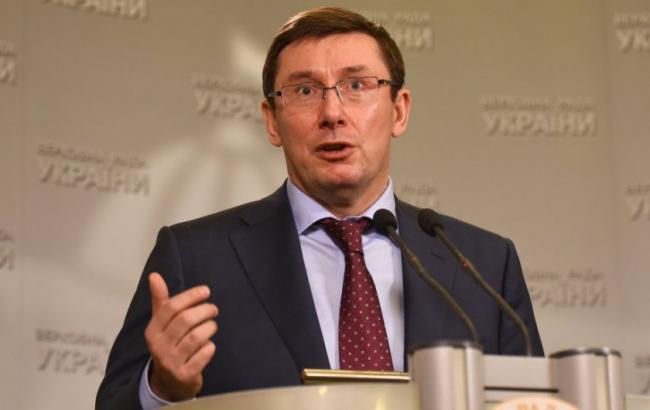 Луценко: Налоговик Януковича признал вину и оплатил 130 млн