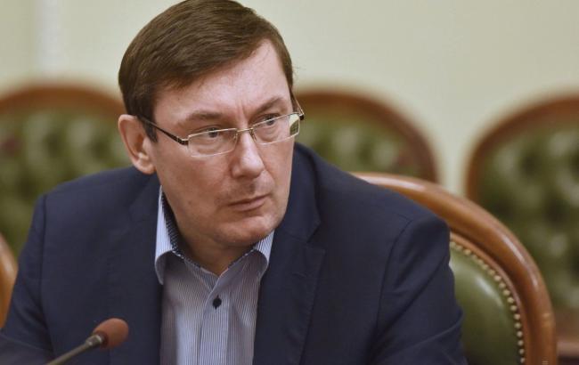 Фото: Луценко провел ночную встречу с экс-главой АПУ и нардепом из БПП