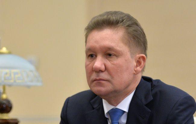 """""""Газпром"""" не предлагал Украине покупать российский газ"""