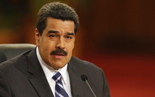 Венесуэла изъяла изобращения самую крупную купюру