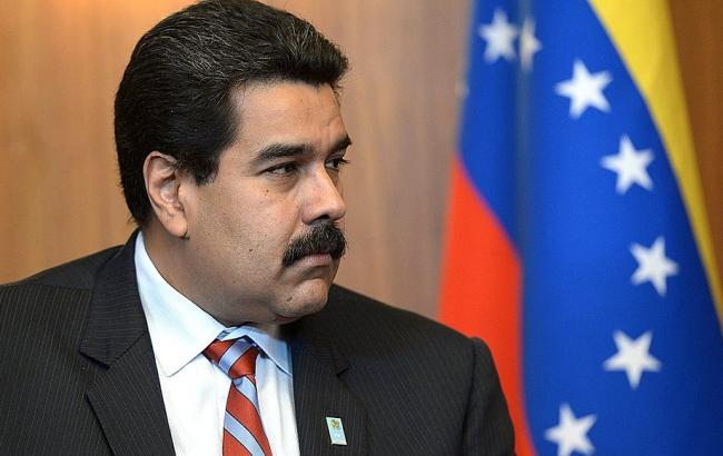 Фото: президент Венесуели Ніколас Мадуро оголосив про підвищення мінімальної зарплати