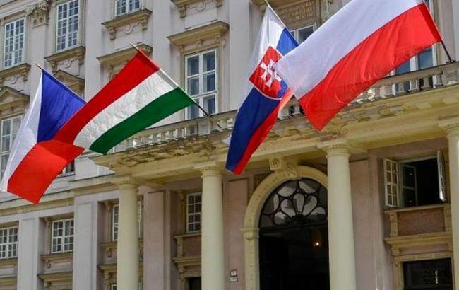 Фото: прапори країн Вишеградської четвірки
