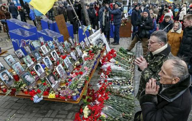 Річниця розстрілу Майдану: у центрі Києва проходить акція пам'яті