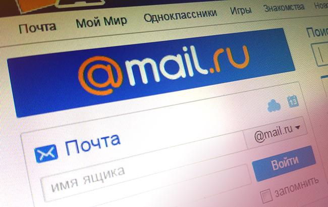 Фото: Mail.Ru (РБК-Україна)