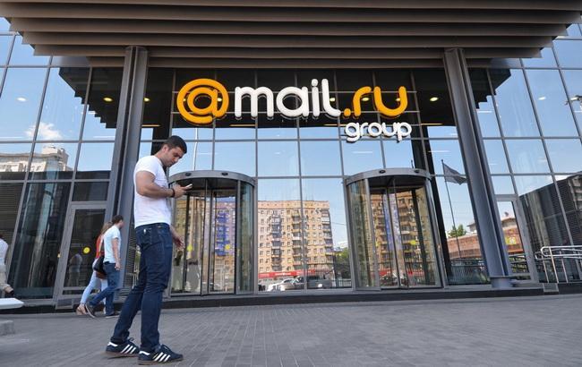 Чистий прибуток Mail.ru Group знизився за рік на 13,6%