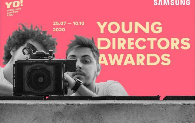 Samsung Electronics спільно з Toy Pictures вирішила підтримати молодих режисерів