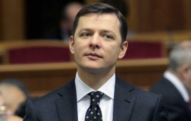 Законопроекты о пенсионной реформе отложили до следующей пленарной недели, - Ляшко