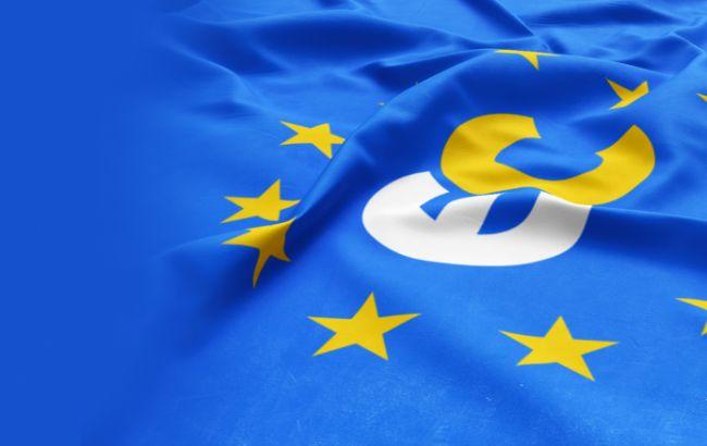 """Влада приховує некомпетентність політичними переслідуваннями опозиції, - """"ЄС"""""""