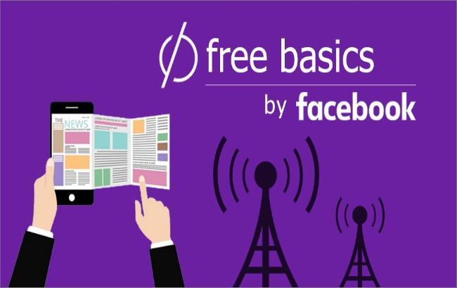 Фото: Facebook хоче розгорнути проект безкоштовного доступу до інтернету у США
