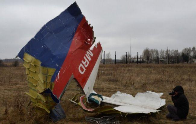 Фото: 5 постраждалих країн висловилися щодо авіакатастрофи