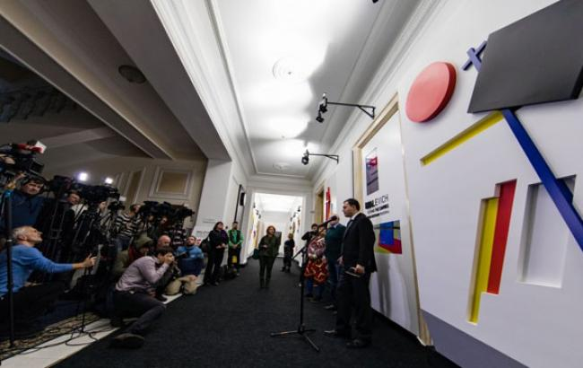 Фото: Церемонія відкриття виставки (president.gov.ua)