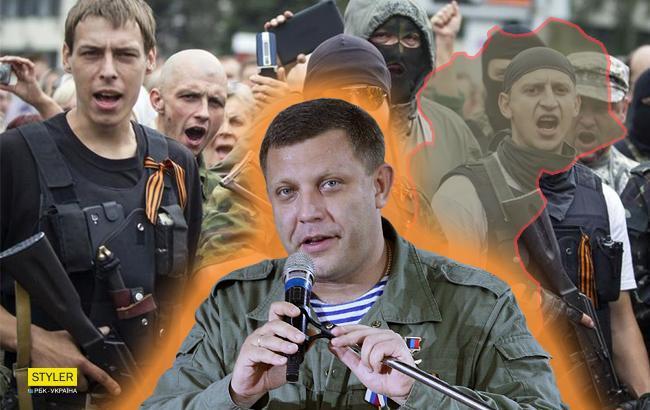 "Журналист раскрыл ""международные"" рейсы из ""ДНР"""