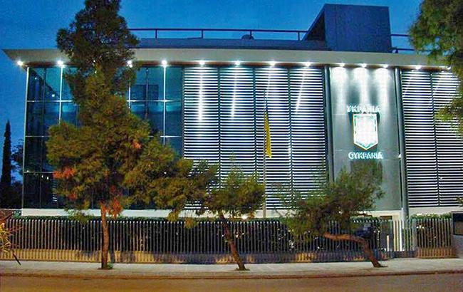 Фото: посольство Украины в Греции (mapio.net)