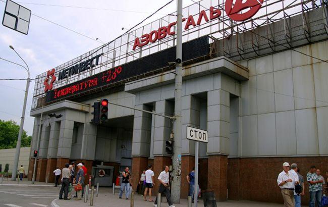"""На """"Азовстали"""" погиб рабочий, еще один травмирован"""