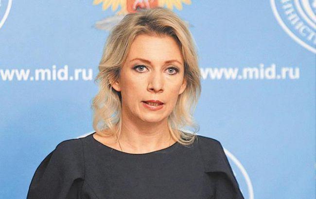 Фото: Марія Захарова прокоментувала інформацію про злам сайту МЗС РФ