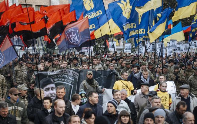 Фото: Марш национального достоинства в Киеве