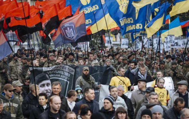 Марш національної гідності: у Києві проходить акція правих сил