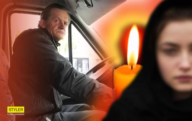 Стало известно, как накажут водителя в Хмельницком, который оскорбил вдову АТОшника