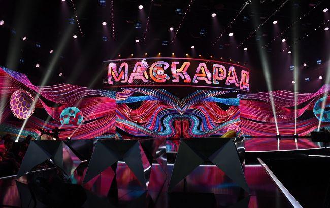 """Стал известен состав первой звездной команды в шоу """"Маскарад"""""""