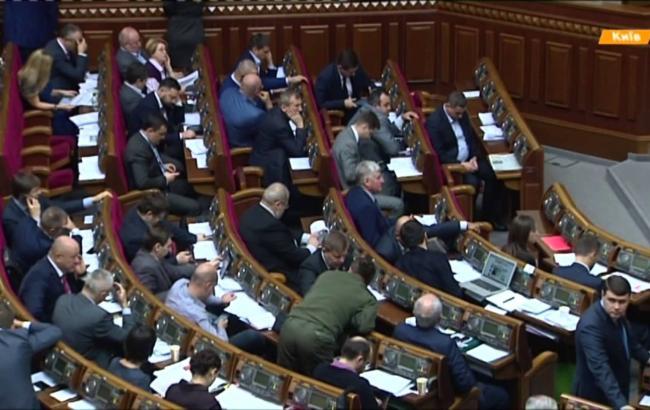 Рада не підтримала дострокове припинення повноважень Огнєвич, Атрошенка та Філатова