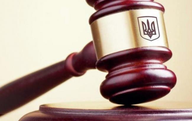 Суд вернется к рассмотрению иска КПУ к Минюсту 4 декабря