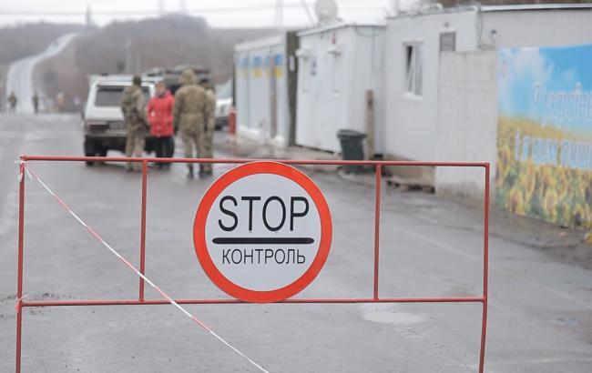 Фото: на КПВВ на Донбасі виявили нерозірваний боєприпас