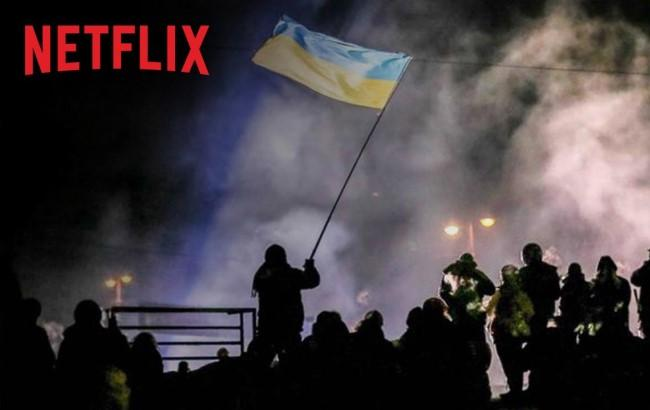 """Фильм о Майдане внесли в список претендентов на """"Оскар"""""""