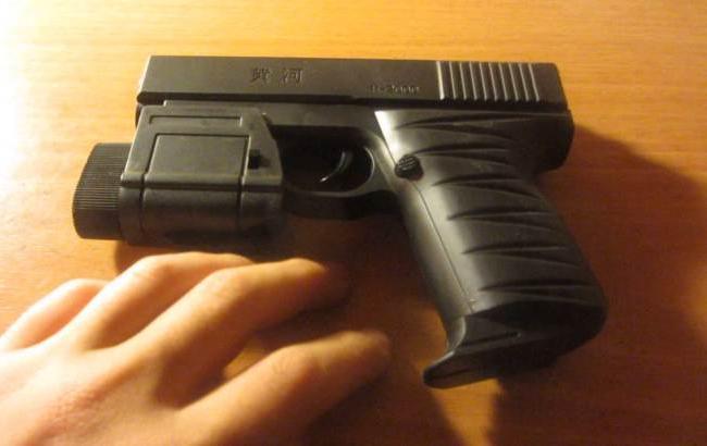 Фото: Игрушечный пистолет (112.ua)
