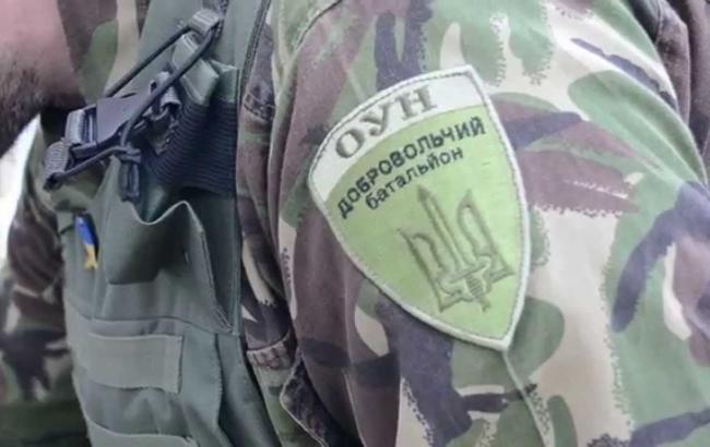"""Батальйон """"ОУН"""" відходить від зони АТО для оформлення в ЗСУ"""