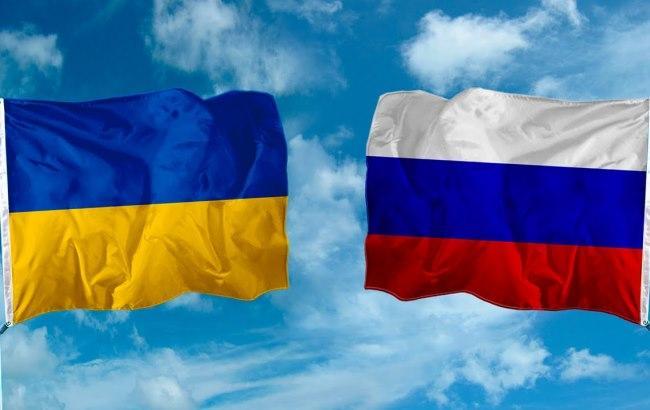 Фото: Україна та Росія