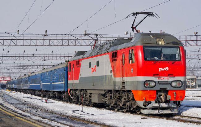 Фото: российский поезд