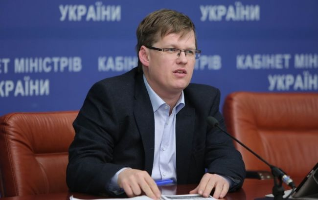 Розенко: у Кабміні йде дискусія про доцільність підвищення тарифів на газ
